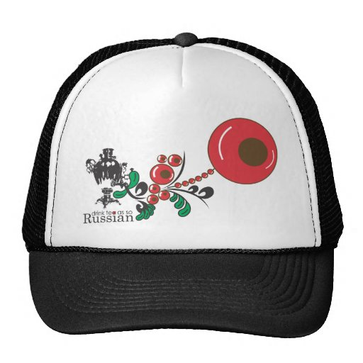 Russian Tea Trucker Hat