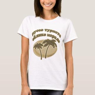 Russian Tiourist T-Shirt