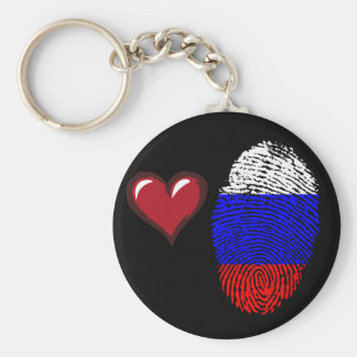 Russian touch fingerprint flag keychain