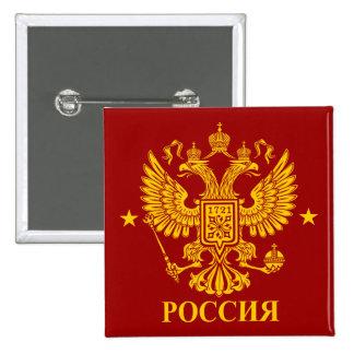 Russian Two Headed Eagle Emblem Pins