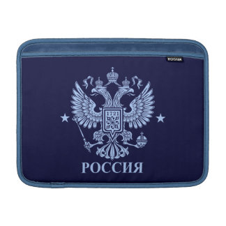 Russian Two Headed Eagle Emblem Macbook Air Sleeve