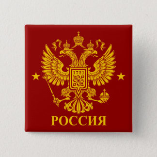 Russian Two Headed Eagle Emblem Pinback Button