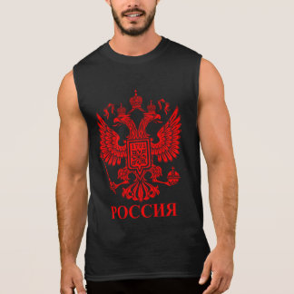Russian Two Headed Eagle Emblem Sleeveless T-Shirt