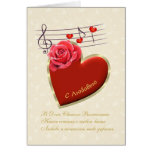 Russian Valentine Card - Musical notes, heart,rose