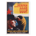 Russian Vintage Communist Propaganda Poster Postcards