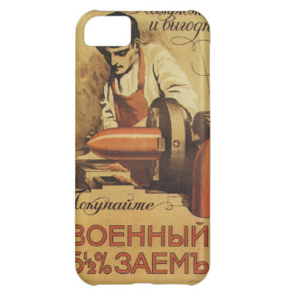 Russian Vintage Propaganda Poster Case For iPhone 5C