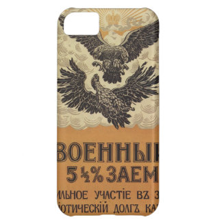 Russian Vintage Propaganda Poster Cover For iPhone 5C
