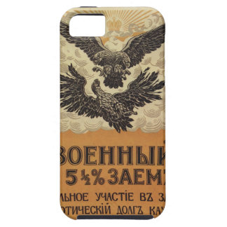 Russian Vintage Propaganda Poster iPhone 5 Cases