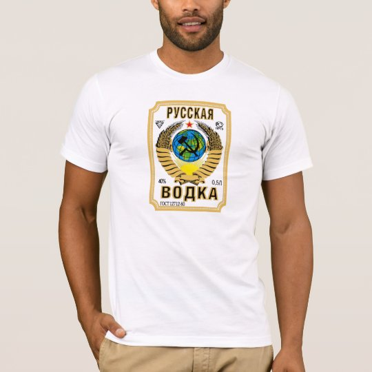 Russian Vodka  Front-Back Labels Funny T-Shirt