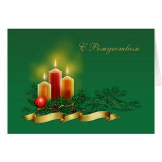 Russian warm Christmas magic card