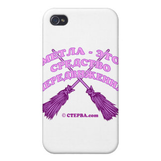 Russian Witch joke iPhone 4/4S Cases