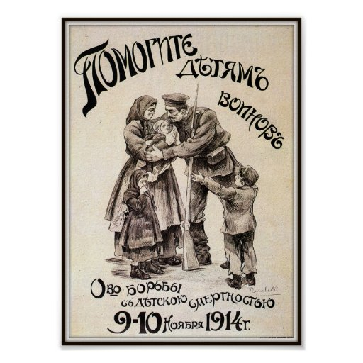 Russian World War I Fundraising for Kids1914 Print