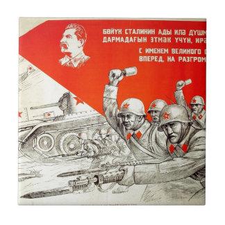 Russian WWII Propaganda Ceramic Tile