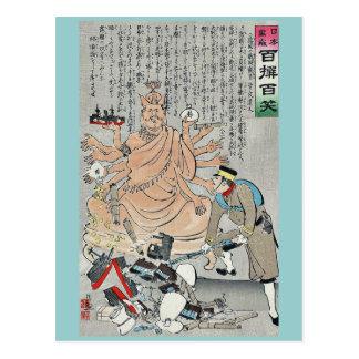 Russo-Japanese War by Kobayashi,Kiyochika Postcard