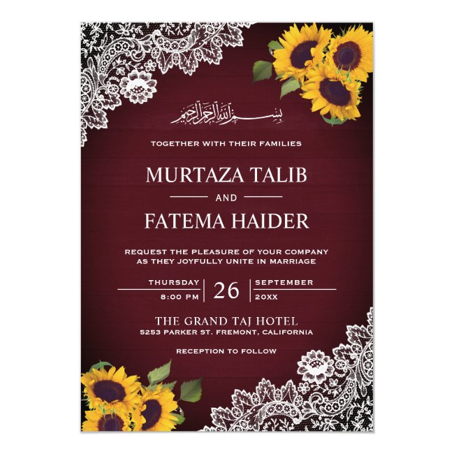 Rustic Burgundy Wood Lace Sunflower Muslim Wedding Invitation