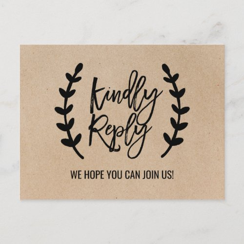 Rustic Chic Faux Kraft Song Request RSVP Postcard