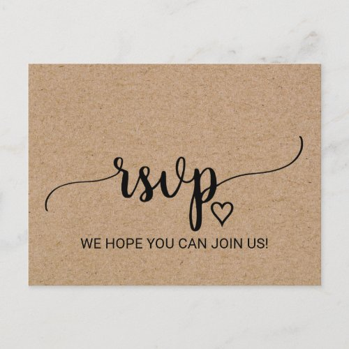 Rustic Faux Kraft Calligraphy Song Request RSVP Invitation Postcard