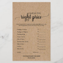 Rustic Faux Kraft Calligraphy What's In Your Phone