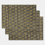 "[ Thumbnail: Rustic Faux Wood Grain, Elegant Faux Gold ""20th"" Wrapping Paper Sheets ]"