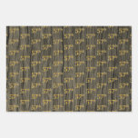 "[ Thumbnail: Rustic Faux Wood Grain, Elegant Faux Gold ""57th"" Wrapping Paper Sheets ]"