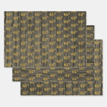 """[ Thumbnail: Rustic Faux Wood Grain, Elegant Faux Gold """"66th"""" Wrapping Paper Sheets ]"""