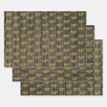 """[ Thumbnail: Rustic Faux Wood Grain, Elegant Faux Gold """"90th"""" Wrapping Paper Sheets ]"""