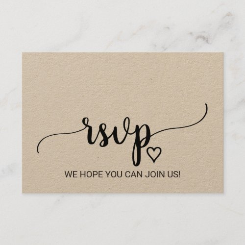 Rustic Kraft Calligraphy Song Request RSVP Card