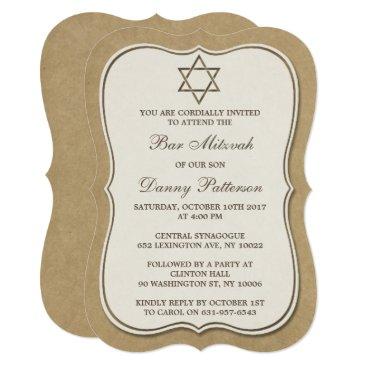 Beach Themed Rustic Kraft Jewish Star Of David Bar Mitzvah Card