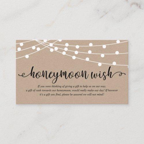 Rustic kraft string lights Wedding Honeymoon Fund Enclosure Card