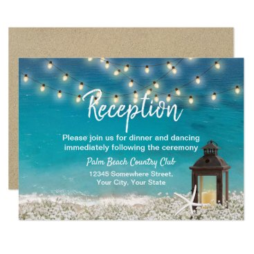 Rustic Lantern Starfish Beach Wedding Reception Card