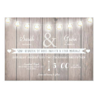 Rustic Lights Wedding Invitation in French