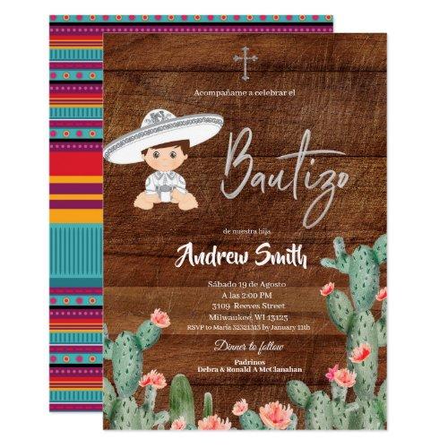 Rustic Mexican Silver Charro Boy Bautizo Invitation