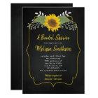 Rustic Sunflower Chalkboard Bridal Shower invite