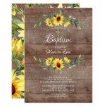 Rustic Watercolor Yellow Sunflowers Baptism Invitation