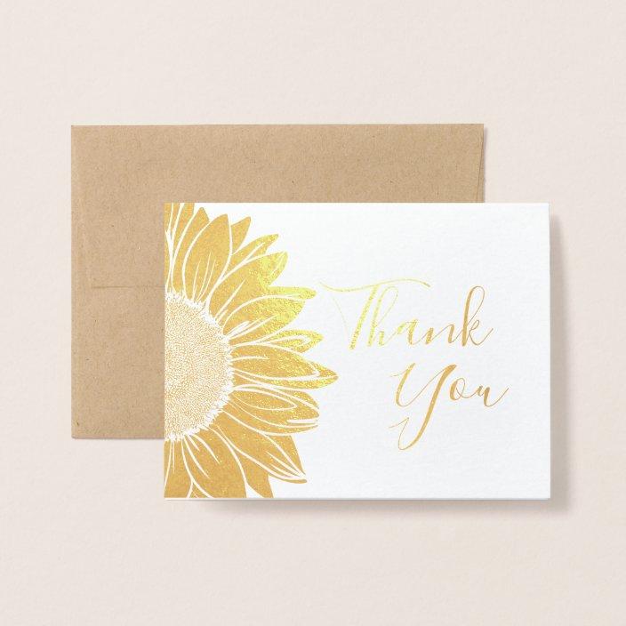 Rustic Wedding Sunflower Gold Foil