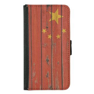 Rustic Wood China Flag