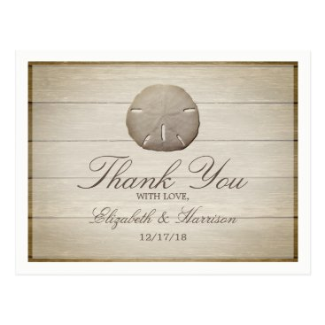 Beach Themed Rustic Wood Sand Dollar Wedding Thank You Postcard