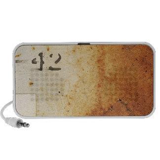 Rusty Metal Texture 3 Portable Music Speaker