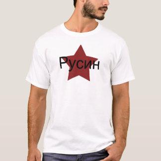 Rusyn Playera
