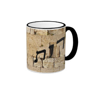 Ruth, Rut, Rus - HaKotel (The Western Wall) Ringer Coffee Mug