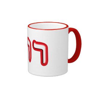 Ruth, Rut, Rus Ringer Coffee Mug