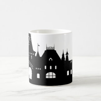 RW Station in Vladivostok Coffee Mug
