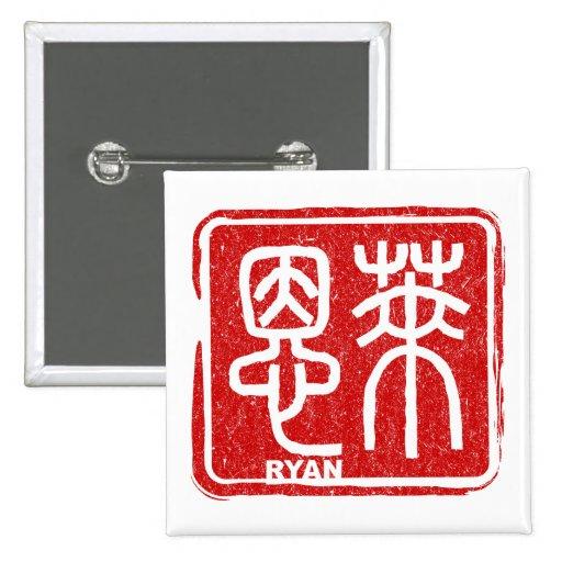 Ryan - Kanji Name Button