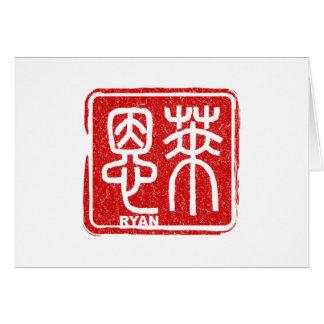 Ryan - Kanji Name Greeting Card
