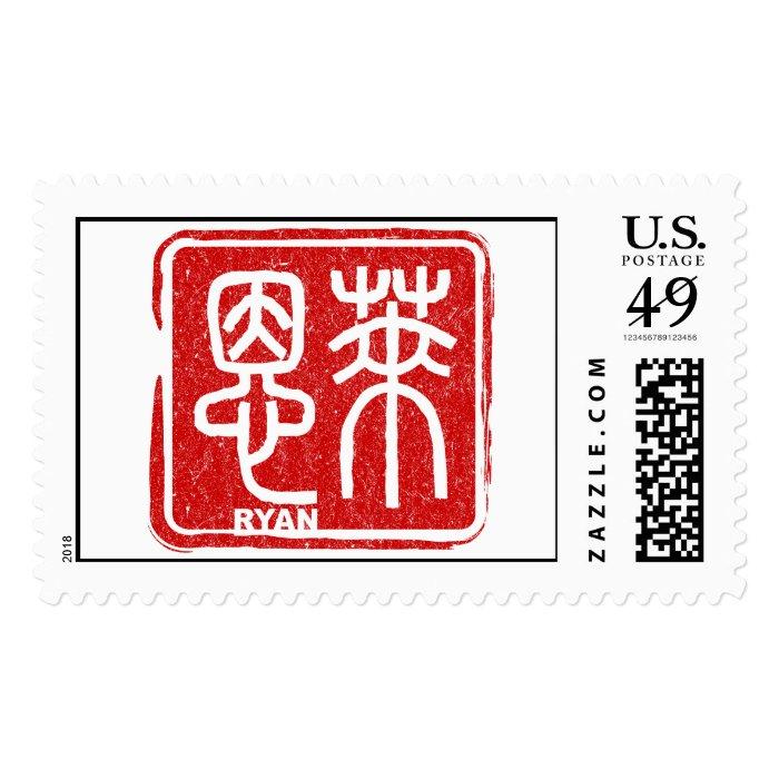 Ryan Postage Stamp