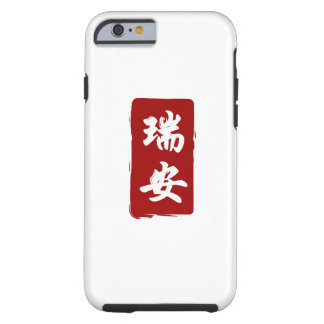 Ryan Translated to Beautiful Chinese Glyphs Tough iPhone 6 Case
