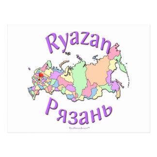 Ryazan Rusia Postal