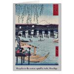 Ryogoku in the eastern capital by Ando, Hiroshige Stationery Note Card