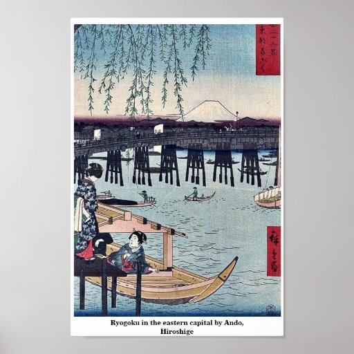 Ryogoku in the eastern capital by Ando, Hiroshige Posters
