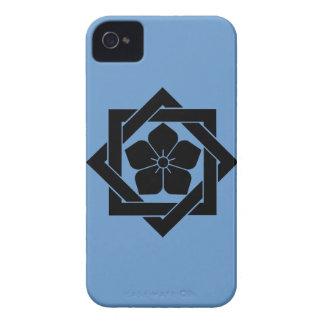 Ryoma (B) iPhone 4 Case-Mate Case